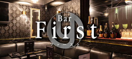 ☆Bar First・7月イベント情報☆